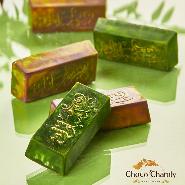 شکلات بن بن طرح عید فطر